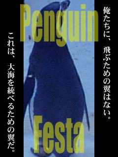 penginfesta2-chabayasisann.jpg